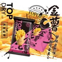 【金薯C x 10入好禮時尚盒】